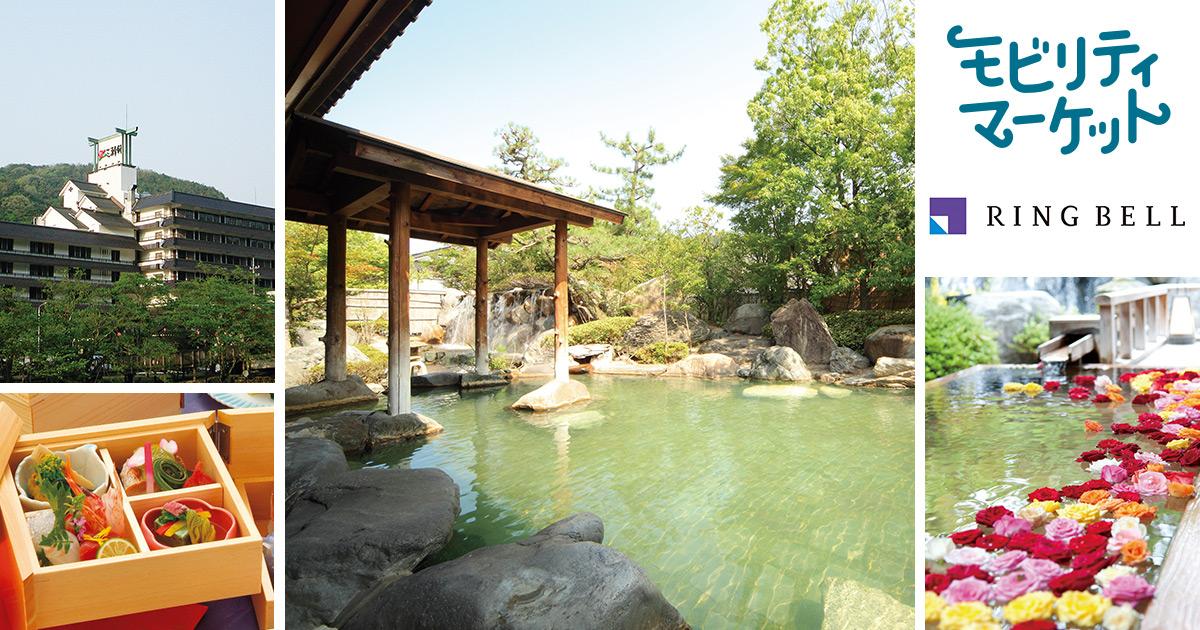 千坪の日本庭園風呂と季節の味を堪能
