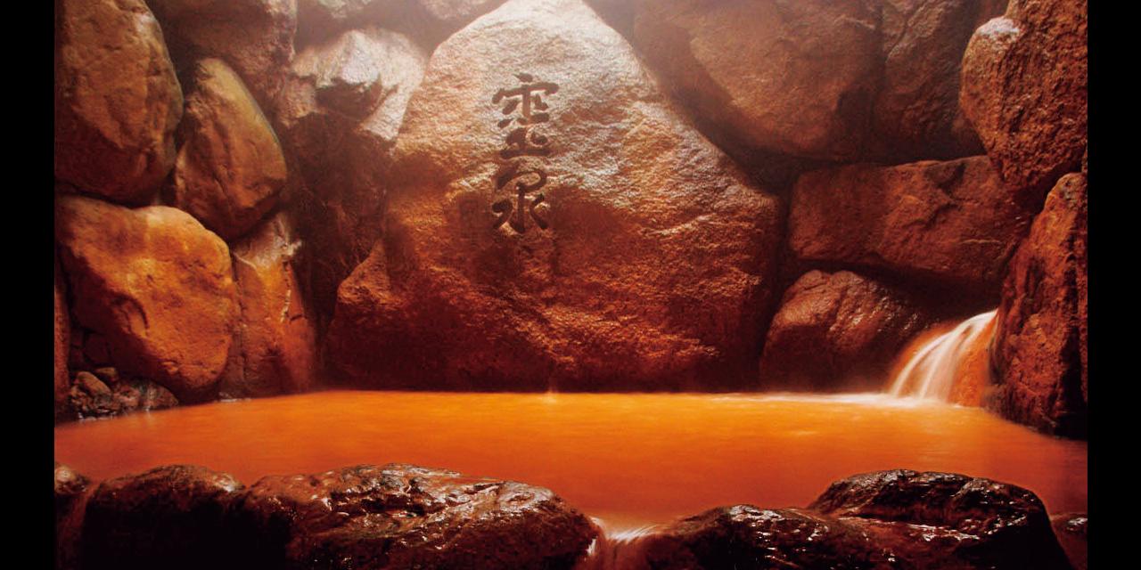 創業以来源泉掛け流しの「岩風呂」
