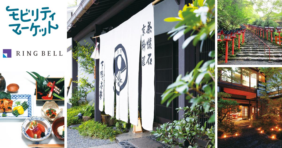 歴史と伝統に彩られた、京の老舗の美味を堪能