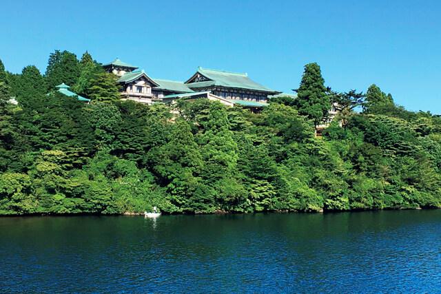 芦ノ湖畔の緑豊かな癒しの館へ