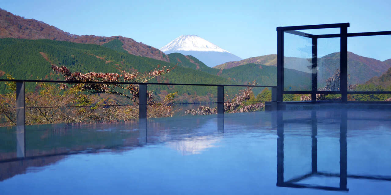 大地のパワーを体感し尽くす箱根の旅