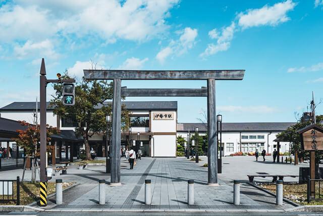 伊勢神宮外宮・内宮周辺の選りすぐりのお店、約40店舗で使用できるデジタルクーポンをゲット