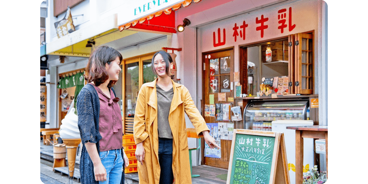 専用アプリ「Horai」でお店探しもスムーズ
