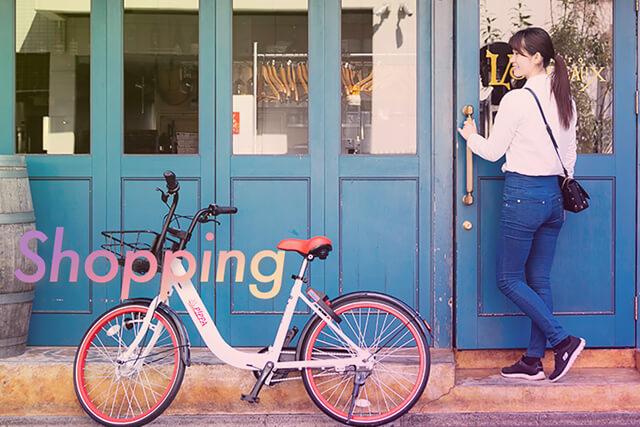日常のショッピングや通勤に利用できる