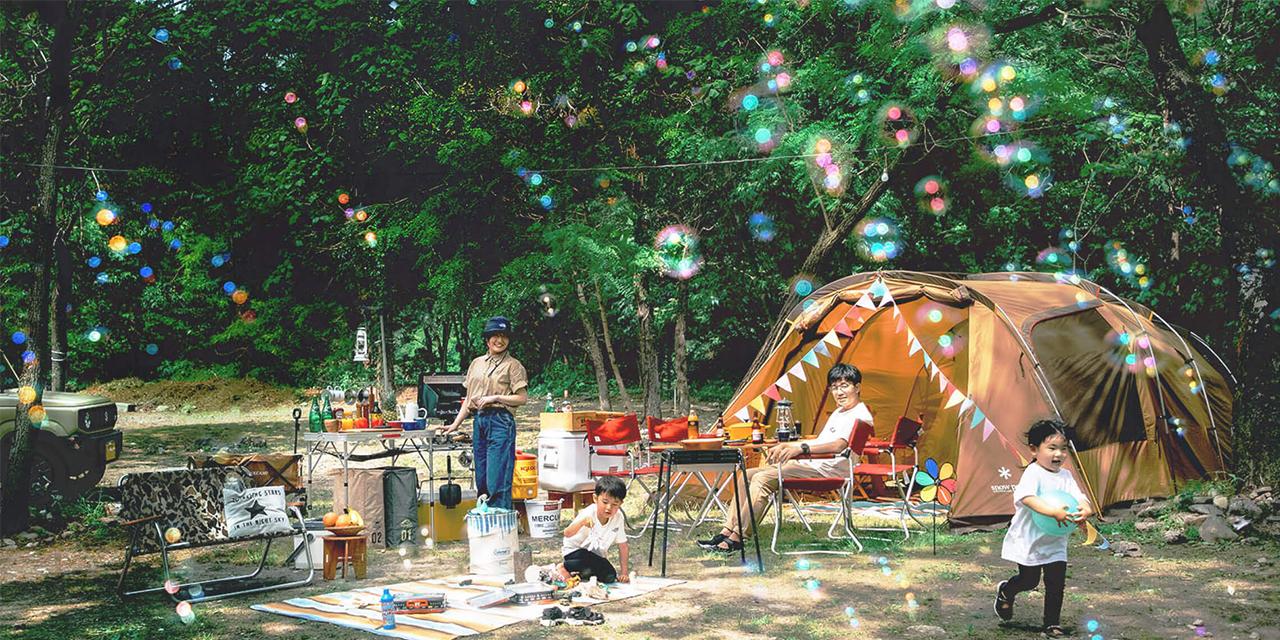 手ぶらでキャンプを楽しもう!