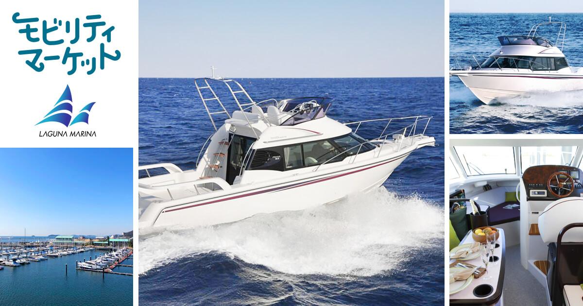 マイボート感覚でクルージング体験