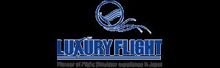 株式会社LUXURY FLIGHT