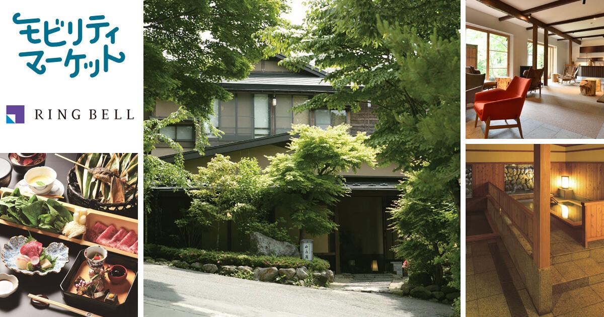 那須岳のふもとで自然と温泉に浸る非日常