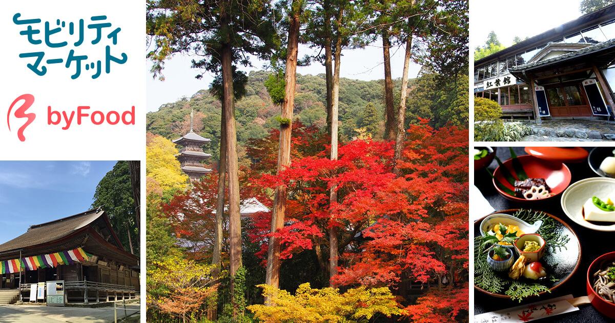 信仰心の厚い島根県で四季&食探訪